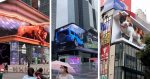 These 4 Amazing 3D Billboards Are Something Else